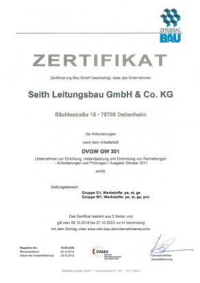 Zertifikat G1/W1 nach DVGW 301: Druckleitungen für Wasser und Gas in allen Materialien und Druckstufen, Seith Leitungsbau GmbH & Co.KG